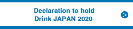 Declaration to hold Drink JAPAN 2020