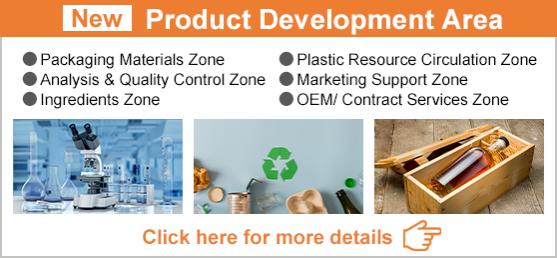 Product Development Area