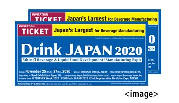 Drink JAPAN – Beverage & Liquid Food Development