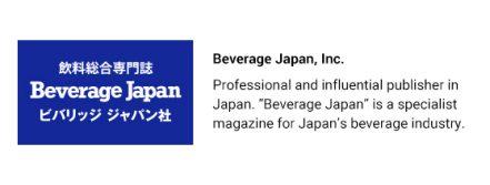 Drink JAPAN – Beverage & Liquid Food Development/Manufacturing Expo